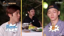 Travel The World on EXO's Ladder S2 E50