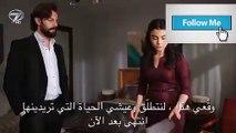 مسلسل القسم او اليمين  اعلان 30 مترجم للعربية