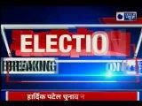Hardik Patel can't contest Lok Sabha Elections 2019 as Gujarat High Court refuses हार्दिक पटेल