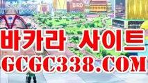 ♓무료카지노호텔   PC카지노사이트【ந【  GCGC338.COM 】ந】PC바카라추천  ♓무료카지노호텔