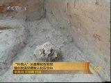 Un cráneo de 100.000 años
