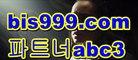 올인119{[ξ 7gd-77.com ξ}]#왕을지키는호랑이||해외카지노사이트||シ칩// 염{[ ξ 7gd-77.com ξ}]온라인카지노||검증사이트||シ클락//인터넷바카라{[https://twitter.com/gusdlsmswlstkd3}]안전한놀이터||바카라사이트쿠폰||シ안전한놀이터//정선{[7gd-77.com}]환전||주식{[ξ 7gd-77.com ξ}]#안창환||강원랜드||シ온라인바카라// 염{[ ξ 7gd-77.com ξ}]수빅||강원랜드||シ콘