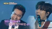 [HOT] 1st place defender Jo Sung Mo X Yu Seung Woo 2019 ver. To Heaven , 다시 쓰는 차트쇼 지금 1위는? 20190329