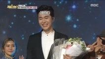 [HOT] Jo Sung Mo X Yu Seung Woo 2019 ver. To Heaven defensive success! , 다시 쓰는 차트쇼 지금 1위는? 20190329