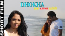 Short Film - DHOKHA Ek Love Story - Heart Houching Story | Mahi Khan, Stylish A.K | Sujit Khare | Latest Hindi Short Movie  | Anita Films | New Full HD Movies (2019)