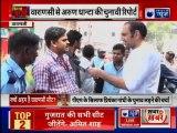 Lok Sabha Elections 2019, Uttar Pradesh: Why Varanasi Lok Sabha Seat is Important; PM Narendra Modi