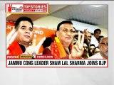 Lok Sabha Elections 2019: PM Narendra Modi vs Rahul Gandhi, BJP vs Congress, Election Brief March 30