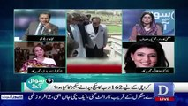 sawal se aagey  – 30th March 2019