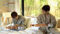 Travel The World on EXO's Ladder S2 E19