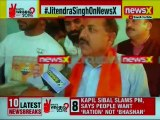 Lok Sabha Elections 2019: MoS Jitendra Singh Exclusive Interview on his Election Campaigns