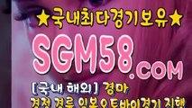 경마왕사이트 ♧ SGM58 . COM Χ