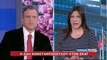 Ζωή Κωνσταντοπούλου: Ο Τσίπρας να πάει στα Σκόπια και να μείνει εκεί
