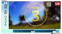【golf】2019.3.31 畑岡奈紗プロ winner nasa hataokaFinal Round kia classic vol1