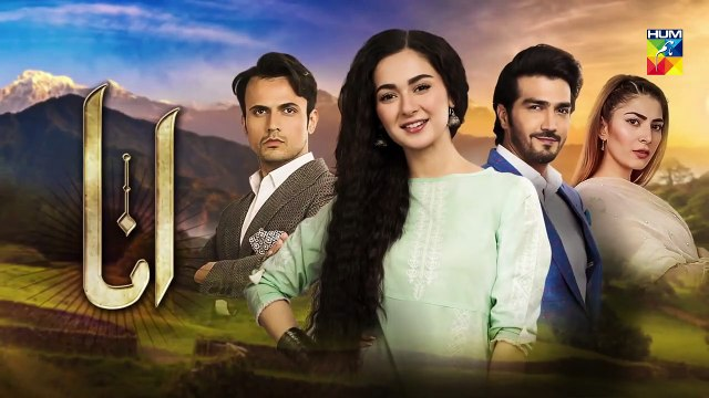 Anaa Epi 08 Promo HUM TV Drama 31 March 2019