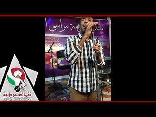 محمد صلاح انا بيك سعادتي مؤكده اغاني سودانيه 2019