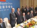 Encuentro entre de España y China