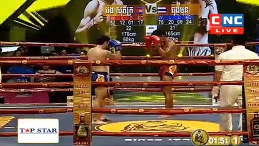 វេង សុភ័ក្រ Vs ធុងមុន, Veng Sopheak, Cambodia Vs Thai, Tunmon, Khmer Boxing 31 March 2019, International Boxing, Kun Khmer Boxing   Godialy.com