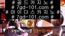 ✅리비에라 맨션 호텔✅    ✅카지노추천 - ( ↘【 http://jasjinju.blogspot.com 】↘) -바카라사이트 실제카지노 실시간카지노✅    ✅리비에라 맨션 호텔✅