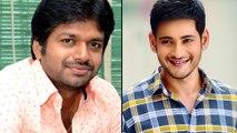 Mahesh Babu's Remuneration Doubled For Director Anil Ravipudi Film??