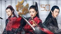 【超清】《招摇》第50集 白鹿/许凯