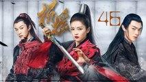 【超清】《招摇》第46集 白鹿/许凯