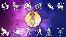 साप्ताहिक राशिफल (1 April to 7 April) Weekly Horoscope as per Astrology | Boldsky