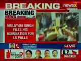 Samajwadi Party Leader Mulayam Singh Yadav Files Nomination For Mainpuri Lok Sabha Constituency