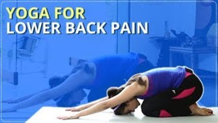 Learn Lower Back Pose - Yoga For Lower Back Pain | Simple Yoga For Beginners |Mind Body Soul