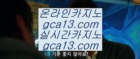 실시간마이다스 ♀️ ✅클락 호텔      https://www.hasjinju.com  클락카지노 - 마카티카지노 - 태국카지노✅ ♀️ 실시간마이다스
