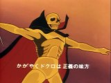 Fantomas (1967-Ep01) - Fantomas, O Guerreiro da Justiça