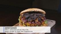 Tokyo restaurant serves ritzy 6-lb wagyu burger to mark new Imperial era