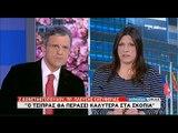 """Ζωή Κωνσταντοπούλου: """"Ο Τσίπρας θα περάσει καλύτερα στα Σκόπια"""""""