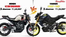 2019 New Honda CB150R Streetster VS All New Yamaha MT-15 ABS | 2019 New Yamaha MT 15 Review | 2019 Honda CB150R Exmotion Review | CB150R Price