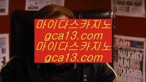 ✅최고등급카지노  ✅  ✅COD카지노     〔  instagram.com/hasjinju_com 〕  COD카지노 | 마이다스카지노 | 라이브카지노✅  ✅최고등급카지노  ✅