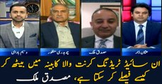How can an 'inside trader' sit in cabinet meetings? Musaddiq Malik questions