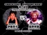 60fps / SG: Makiko Ito VS Ikuma Hoshino '01.8.23