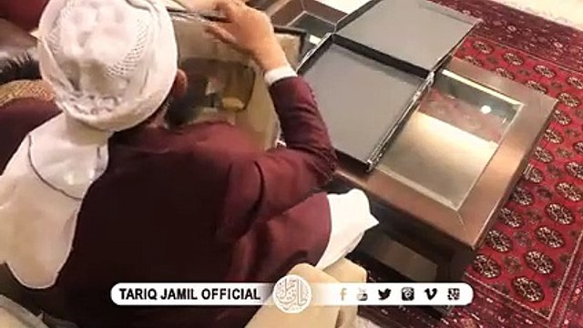 Golden Play Button Unboxing by Molana Tariq Jameel