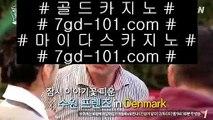 ✅필리핀모바일카지노✅  마카티 호텔     https://jasjinju.blogspot.com  마카티호텔카지노 | 필리핀카지노 | 인터넷카지노  ✅필리핀모바일카지노✅