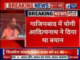 Uttar Pradesh CM Yogi Adityanath calls Indian Army, as 'Modi Sena', Election Commission seeks report