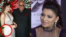 Urvashi Rautela reacts on viral video with Boney Kapoor | FilmiBeat