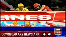 Headlines ARYNews 1200 2nd April 2019