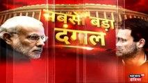 आप से गठबंधन पर फिर चर्चा, राहुल गांधी ने चाको और शीला दीक्षित को बुलाया