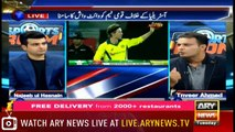 Sports Room | Najeeb-ul-Husnain | ARYNews | 2 April 2019