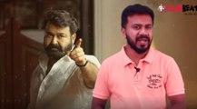 ലൂസിഫർ അഞ്ചാം ദിനത്തിലും ഗംഭീര പ്രകടനം   filmibeat Malayalam