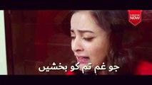 New Pakistani Emotional Drama WhatsApp Status Video 2019  Pakistani Sad Drama WhatsApp Status