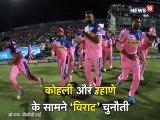 सैम कर्रन ने हैट्रिक लेकर रचा इतिहास, IPL में पहली बार कर डाला ये कारनामा
