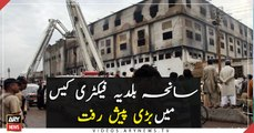 Big Progress in the Baldia Factory Case