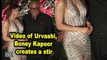 Video of Urvashi, Boney Kapoor creates a stir