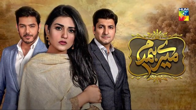 Mere Humdam Epi 10 HUM TV Drama 2 April 2019