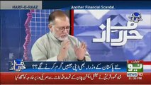 Agar Imran kHan Ne Isko Na Roka To Ye Apni Tareekh Ka Boht Bara Scandal Banega.. Orya Maqbool Jaan Warns